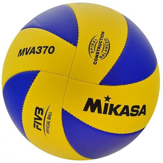 Volejbalová lopta MVA 370