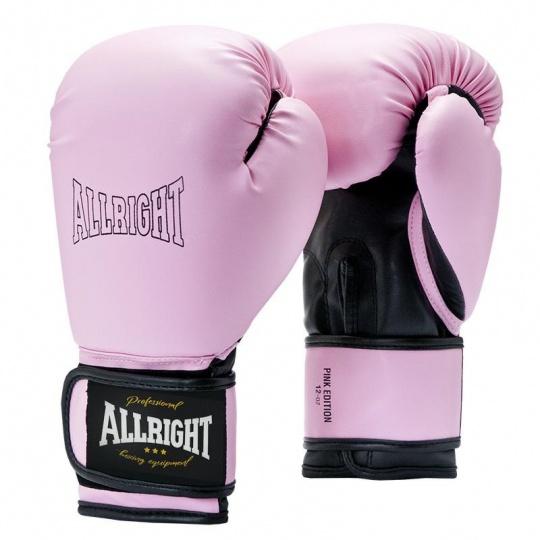 Růžové boxerské rukavice LIMITED EDITION ALLRIGHT HOLLAND 8oz